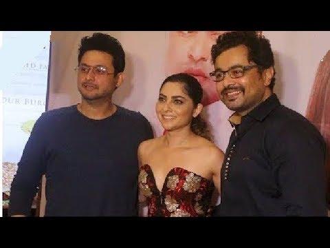 Grand Premiere Of The Movie Tula Kalnnaar Nahi With Many Celebs