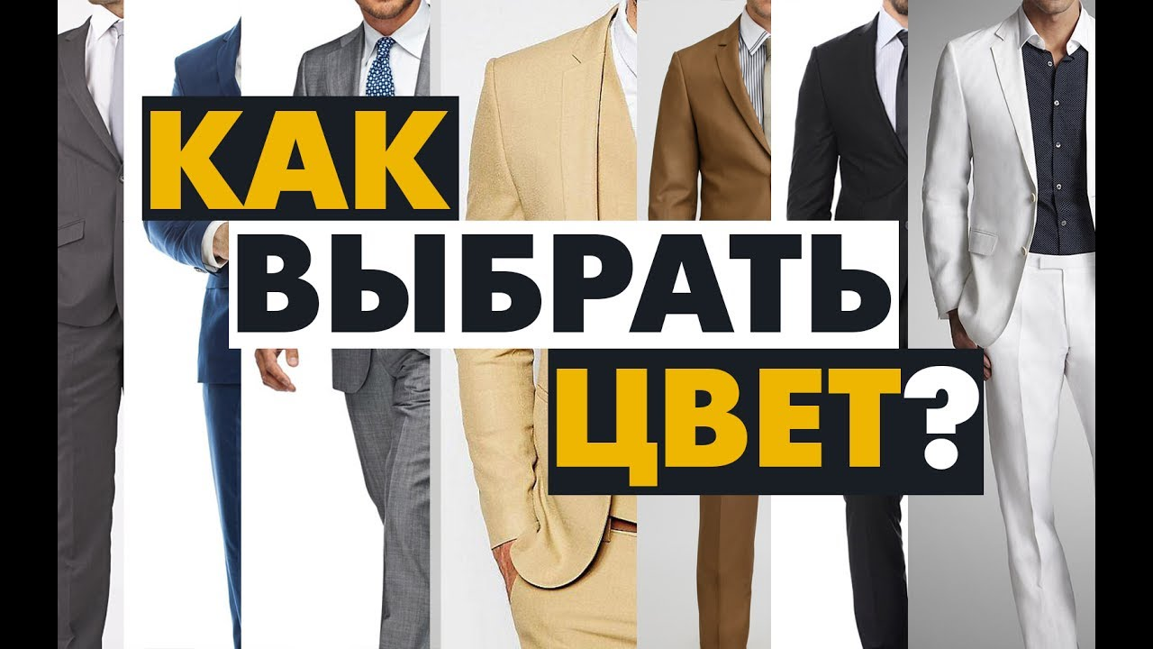 Хотите мужской костюм тройка, но не знаете где его купить в москве или спб?. Заходите в магазин «manzetti» только у нас большой выбор костюмов тройка от 14 000 рублей при высоком качестве.
