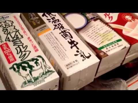 #Japan's #amazing #GMO free soy milk flavors