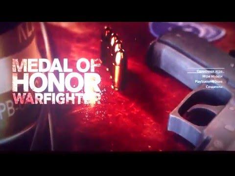 Medal of Honor: Allied Assault. Миссия 1 Поджечь Факелиз YouTube · Длительность: 44 мин28 с