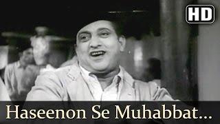Haseenon Se Muhabbat Ka | Albela Songs | Bhagwan Dada | Geeta Bali | Lata Mangeshkar | Filmigaane