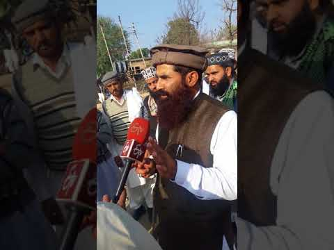 MUFTI NAZIR AHMED QADRI PROVINCIAL PRESIDENT MUSLIM PERSONAL LAW BOARD JAMMU