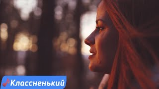 FuNtOn - Вера (при уч. Dasha Mihnevich) [Новые Клипы 2016]