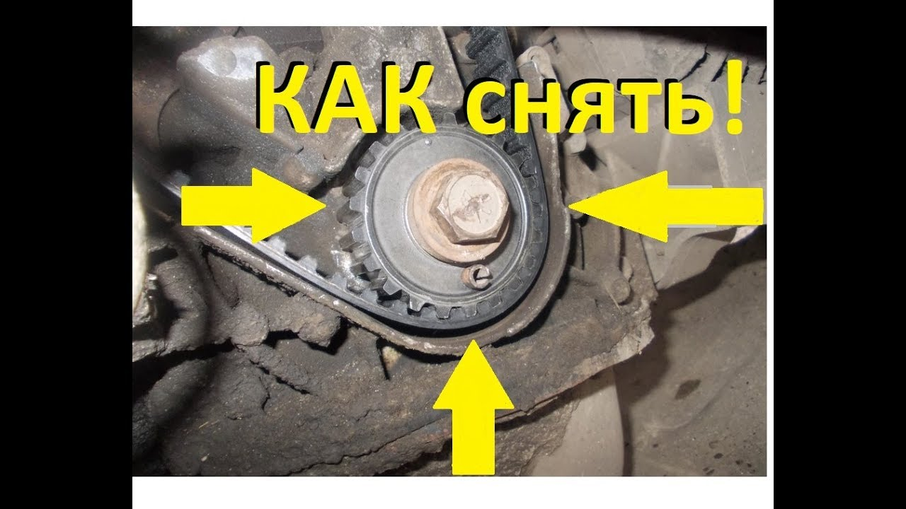 Replacement of an epiploon коленвала VAZ-2109: the instruction, ways. VAZ-2109: replacing crankshaft oil seal with own hands