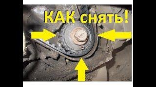 Как снять шестерню коленвала ВАЗ, если она не снимается! How to remove gear crankshaft.