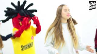 Open Kids & Snekkin   видео урок по хореографии к песне «На радостях»   Open Art Studio