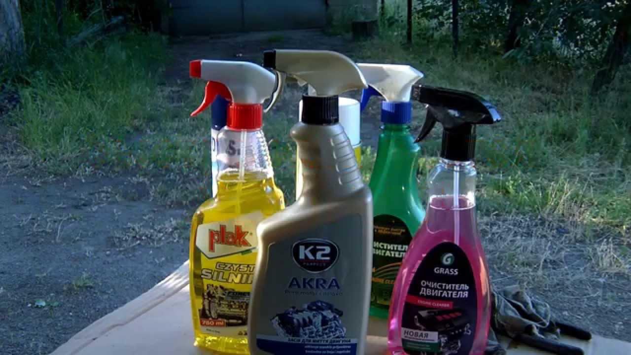 Жидкость для мытья двигателя своими руками фото 608
