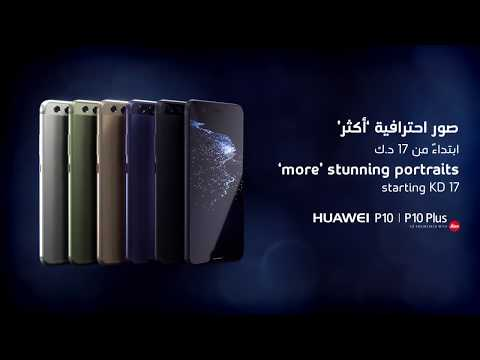 Huawei P10 & P10 Plus with VIVA