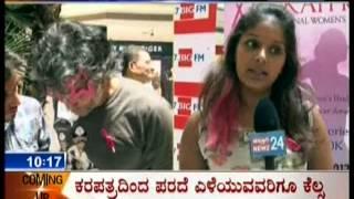 RJ Rapid Rashmi, Mascot for the Pinkathon, speaks at the treadathon