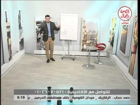 فن إدارة وتطوير الذات - الحلقة الثانية - أحمد شتات