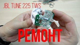 Фото Ремонт JBL Tune 225 TWS и личное мнение о звучании