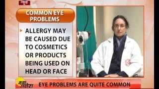 Common Eye Problems: Symptoms and Precautions