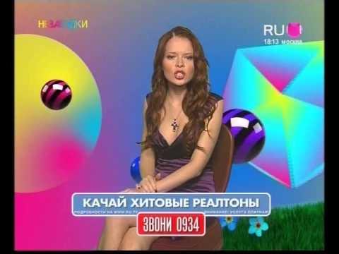 полная версия незабудки на ру тв индивидуалки Москвы