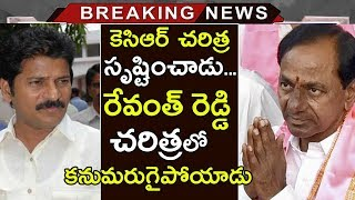 KCR Breaks The Sentiment Whereas Revanth Reddy Cannot Break The Kodangal Sentiment | Revanth Vs KCR