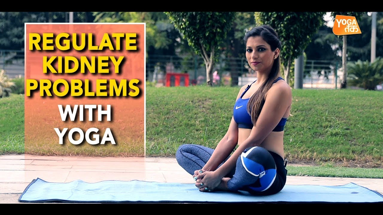 Yoga For Kidney Problems Butterfly Pose Yoga Tak