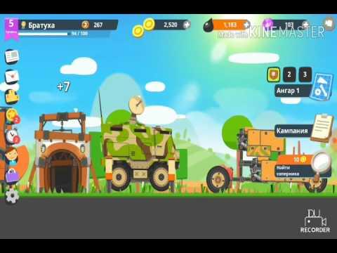 игра супер танк скачать бесплатно - фото 2