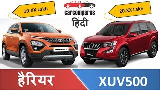 Harrier vs XUV500 Hindi Comparison Review 2019 टाटा हैरियर v/s XUV 500 Tata v Mahindra Video