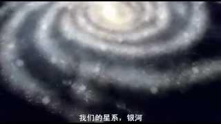 旅行到宇宙邊緣 ( 完整版 )