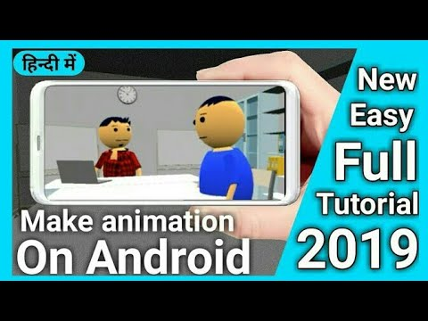 Make Real Cartoon Movie On Your Android Phone Like MJO | 2019 (2nd Tutorial)