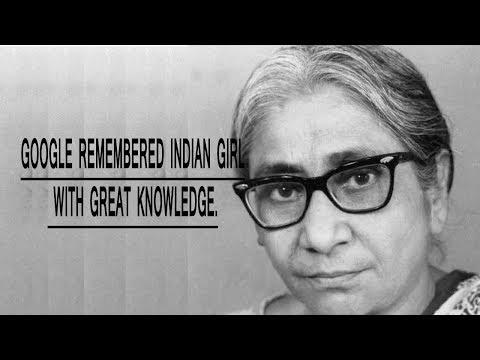 ASIMA CHATTERJEE - INDIAN SCIENTIST CHILD- असीमा चटर्जी एक जैविक रसायनज्ञ