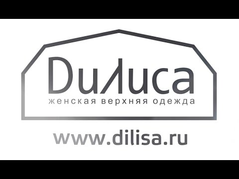 Dilisa o kompaniiиз YouTube · Длительность: 2 мин48 с  · Просмотры: более 1.000 · отправлено: 03.10.2014 · кем отправлено: Dilisa