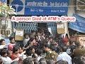 A person Died in ATM's Queue For exchange New Currency    నిండు ప్రాణాన్నిభలి తీసుకున్న మోడీ నిర్ణయం