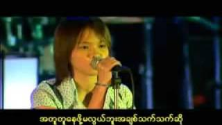 Waing Waing (Y Wine) feat. Kyo Kya - Ma Sone De Phuza