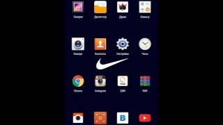 как Проверить наличие Root прав на Android?