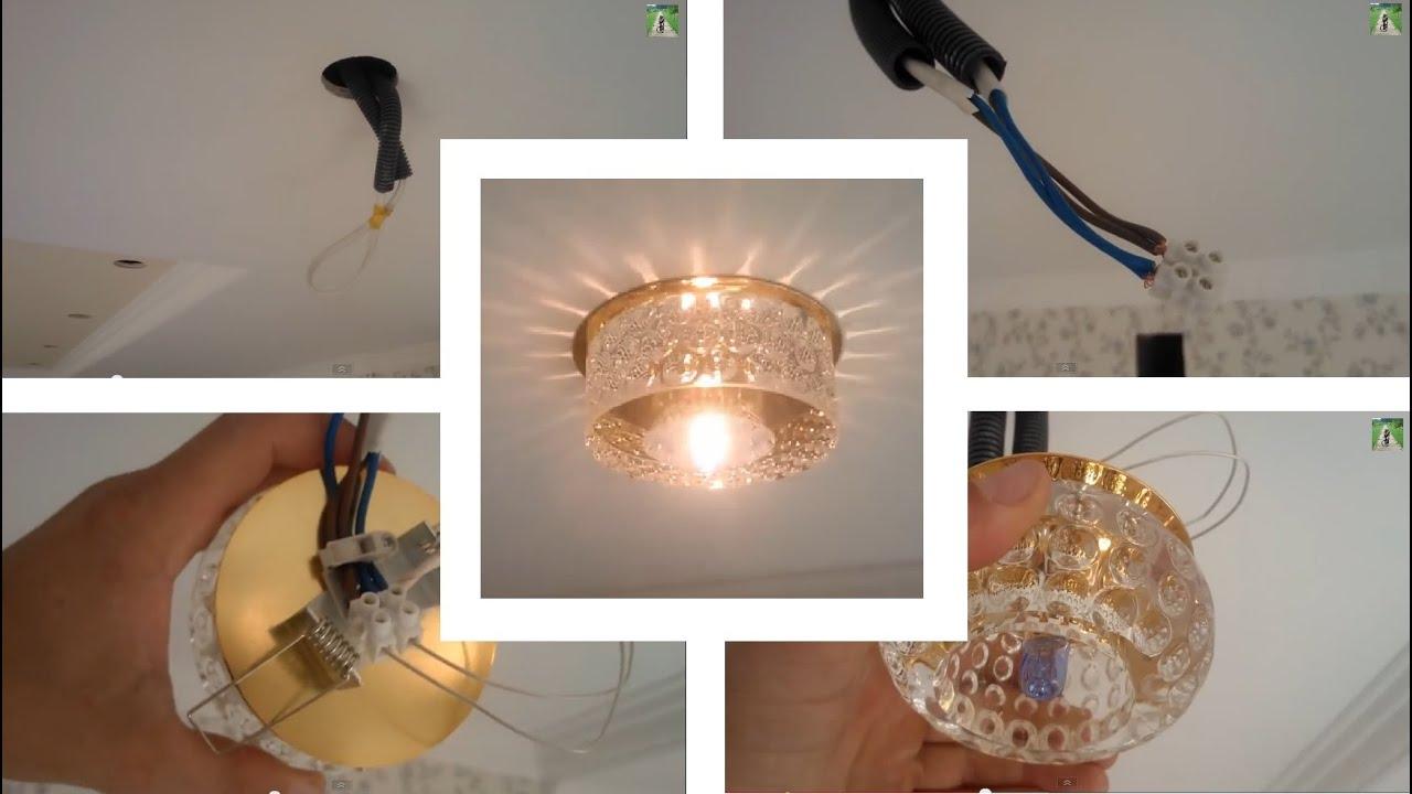 Как сделать точечные светильники на потолок 190