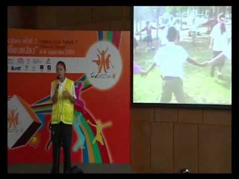 มหกรรมพลังเยาวชน พลังสังคม : โครงงานคุณธรรม Moral ignite 4/5