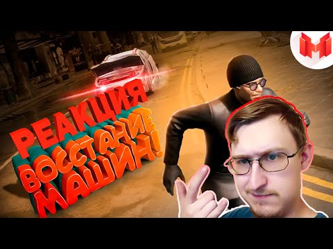 "Watch Dogs: Legion ""Bugs, Jokes, Fails"" 