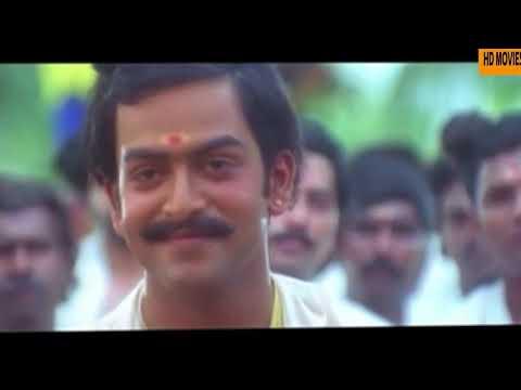 Punchiri Mottinu.. - Song From - Movie Nakshathrakkannulla Rajakumaran Avanundoru Rajakumari [HD]