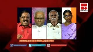 Gambar cover Rajmohan Unnithan criticises Sasikala teacher in EDITORS HOUR │Nikesh Kumar │06-10-2015