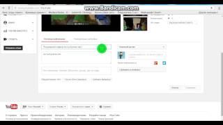 Как изменить название видео в youtube