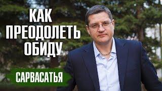 кУРДЮМОВ СЕРГЕЙ ГЕННАДЬЕВИЧ