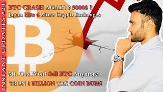 BTC CRASH ? 5000$ ? 1 Billion TRX COIN BURN
