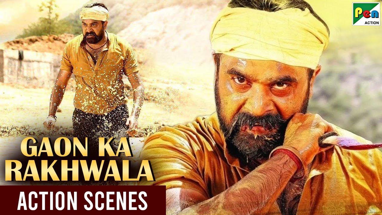 गाओं का रखवाला - सुपरहिट एक्शन सीन | Action Hindi Dubbed Movie | Pen Action