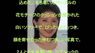 森内貴寛,森昌子 森内貴寛 検索動画 23