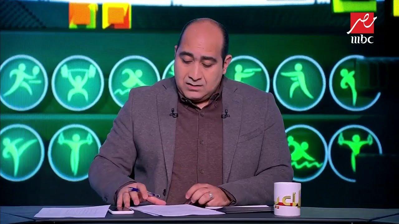 بيراميدز يحقق أرقاما هامة بمشواره في الدوري.. ومهيب معلقاً: بيراميدز ماشي  زى القطر