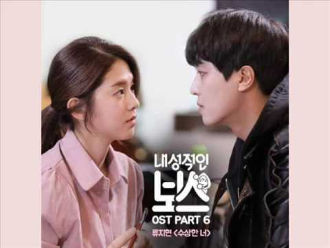 RYU JI HYUN - Suspicious You [HAN+ROM+ENG] (OST Introverted Boss) | koreanlovers