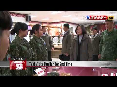 President Tsai Ing-wen stays overnight in Hualien, dines with the military and disaster vi...