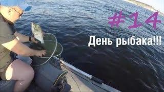 День рыбака, ловля леща на кольцовку, шикарная рыбалка