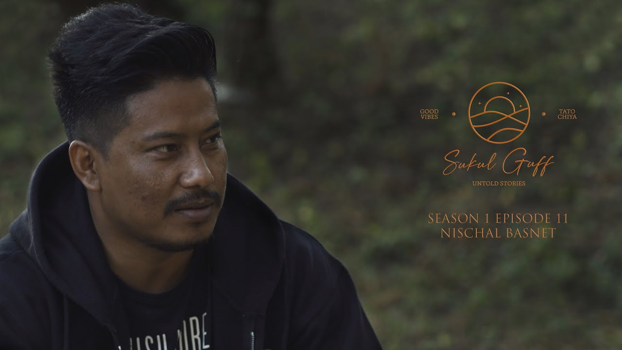SUKUL GUFF | SEASON 1 EPISODE 11 | FEAT. NISCHAL BASNET