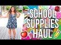 School Supplies Haul + GIVEAWAY!! BACK TO SCHOOL 2016