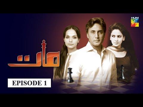 Download Maat Episode 1   English Subtitles   HUM TV Drama