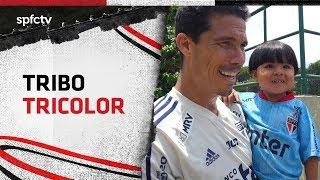 TRIBO TRICOLOR | SPFCTV
