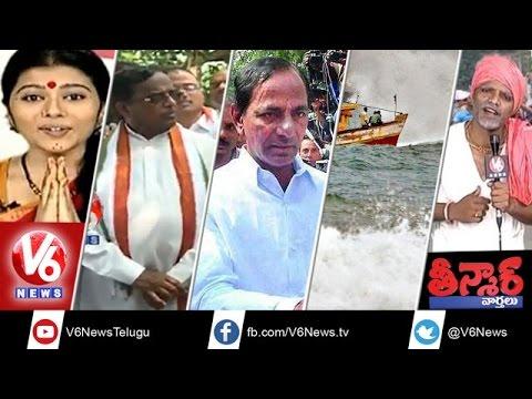 AP and Odisha states had threat from Hudhud cyclone - Teenmaar News - October 10th 2014