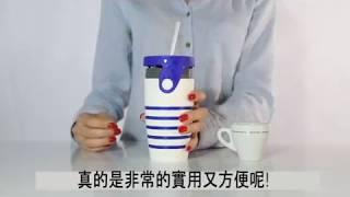 法國NEOLID TWIZZ密封馬克杯使用方法 保溫杯 咖啡杯 馬克杯 環保杯