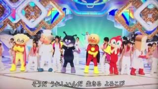 関西ジャニーズJr with 中山優馬【アンパンマンのマーチ】