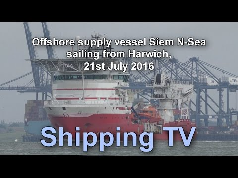 Offshore Supply Vessel Siem N-Sea sailing from Harwich, 21 July 2016
